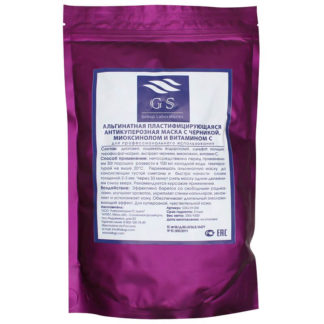 Альгинатная маска антикуперозная с черникой, витамином C, миоксинолом 350 г