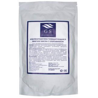 Альгинатная лифтинг маска с хлорофиллом GS Group 350 г