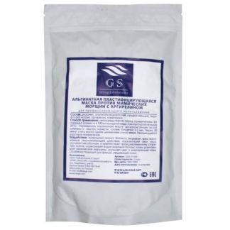 Альгинатная маска против мимических морщин с аргирелином GS Group 350 г