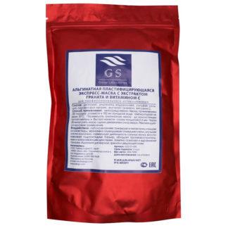 Пластифицирующаяся альгинатная экспресс маска с экстрактом граната и витамином C GS Group Laboratories 350 г