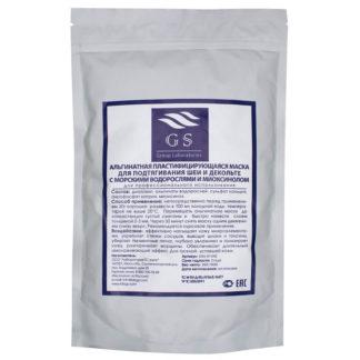 Альгинатная маска для подтягивания шеи и декольте с морскими водорослями и миоксинолом GS Group Laboratories 350 г.jpg