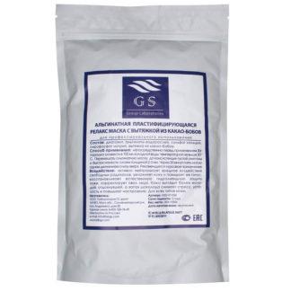 Альгинатная релакс маска с вытяжкой из какао-бобов GS Group Laboratories 350 г