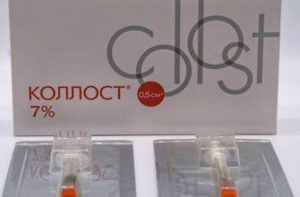 фото шприцев для инъекции коллост в Краснодаре