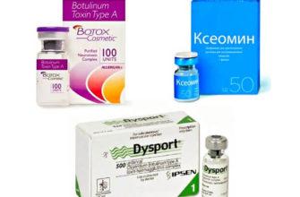 Цена на Ботокс, Ксеомин, Диспорт в Краснодаре