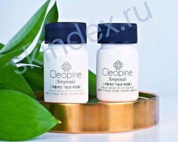 Сыворотка Cleopine для омоложения кожи