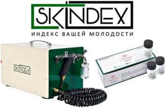 Омоложение кожи лица и тела процедура Skindex в Краснодаре