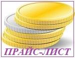 Косметолог Краснодар Стоимость